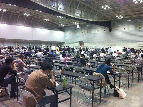 試験会場 in パシフィコ横浜 ホールD