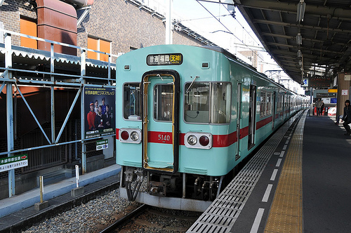 Series 5000 of Nishitetsu
