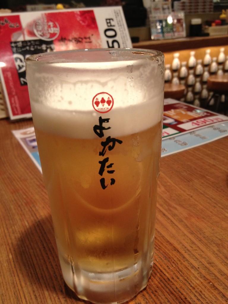 よかたい生ビール
