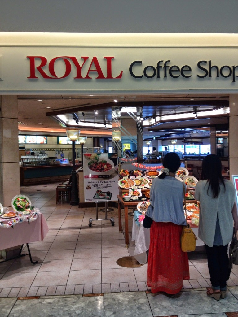 royalcoffeeshop