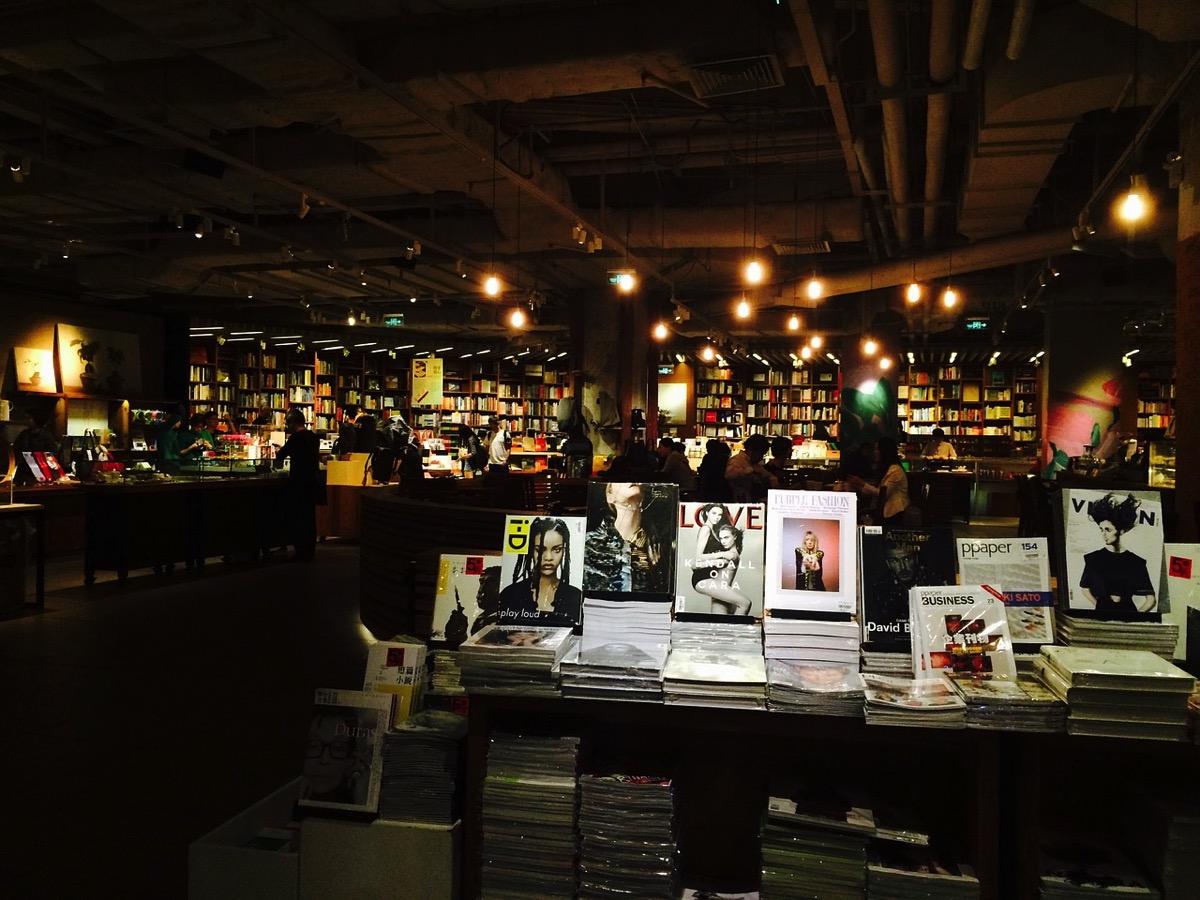 Bookstore 893293 1280