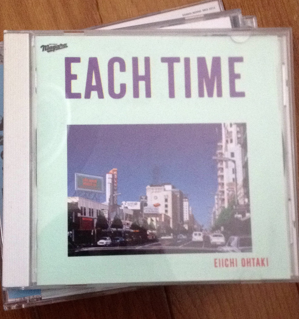 eachtime